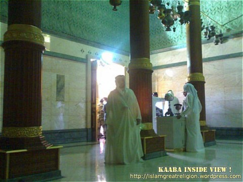 inside-view OF KAABA