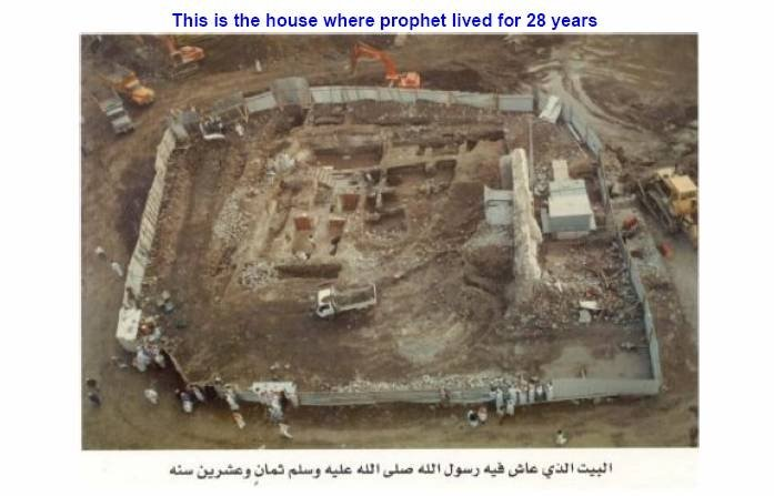 House of Our Prophet M...