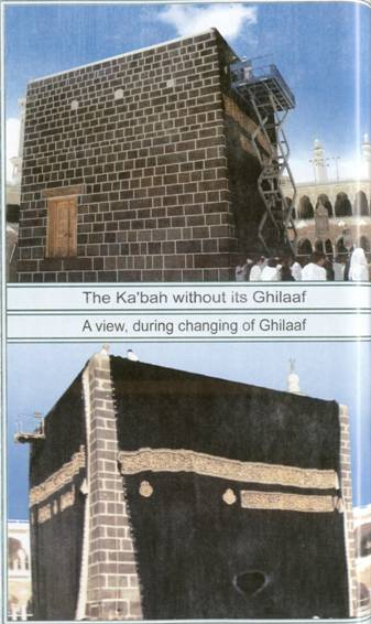 kaaba_without-kiswa