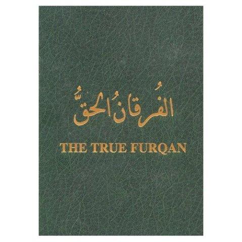 The Fake American Quran!