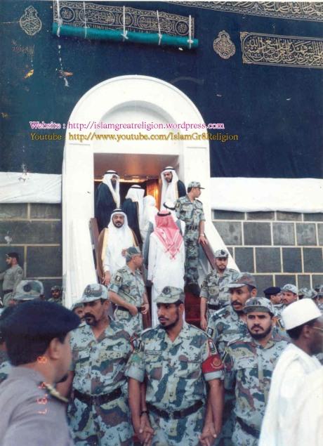 Inside Kaaba Pic4