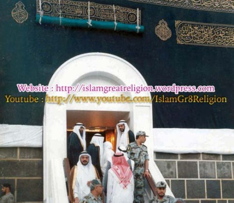 Inside Kaaba Pic1