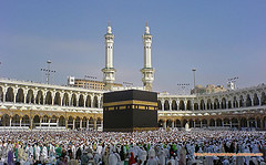 KAABA Wallpapers for you !— Good Quality –DON'T MISS IT