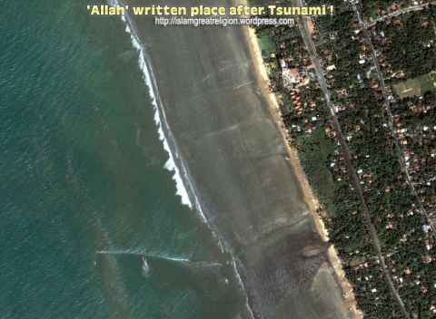 allah_written_place_after_tsunami-copy
