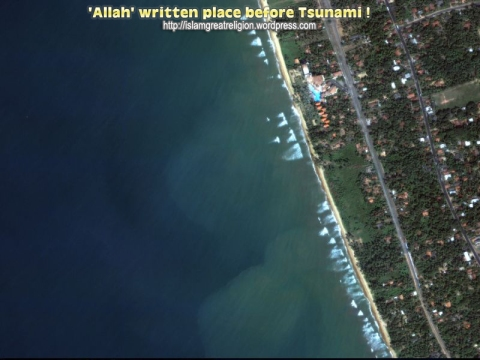allah_written_place_before_tsunami-copy