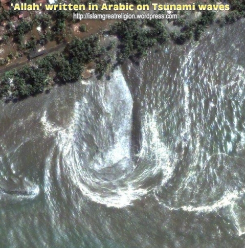 allah_written_tsunami_wavepsd-copy