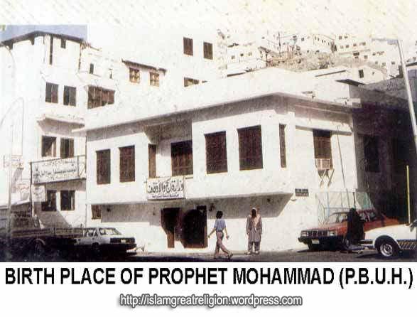 Prophet Muhammad House