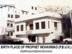birht_place_of_prophet_muhammad_pbuh-copy1