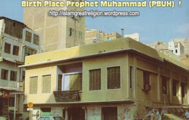 birth-place-of-the-holy-prophet-copy1