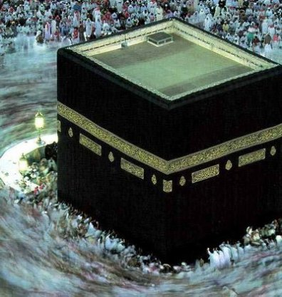 The Holy Kaaba --- The House of Allah Almighty !