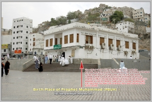 new-picture-of-prophet-birth-place-copy1
