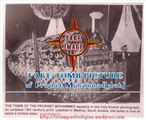 prophet_muhammad_pbuh_tomb1