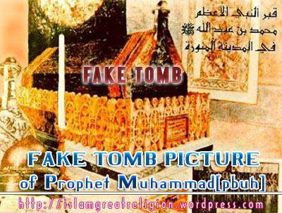Fake Tomb Pictures of Prophet Muhammad (pbuh) (5/6)
