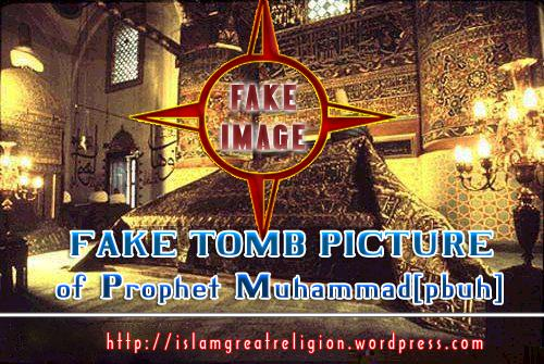 Fake Tomb Pictures of Prophet Muhammad (pbuh) (2/6)