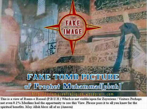 Fake Tomb Pictures of Prophet Muhammad (pbuh) (1/6)