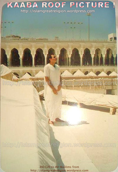 Kaaba From Inside Elakiri Community