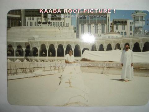 KAABAROOF2