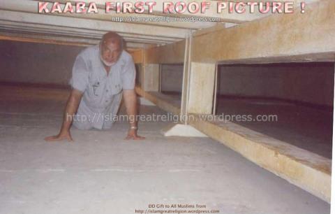 firtst-roof-kaba1