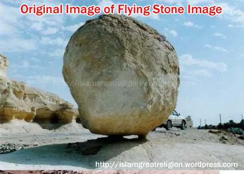 point of rocks muslim Answer: the dome of the rock is a muslim shrine that was built on the temple mount in jerusalem in ad 691 the dome of the rock is part of a larger muslim holy area that takes up a significant portion of what is also known as mount moriah in the heart of jerusalem.