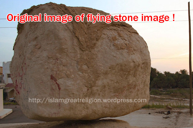 Flying/Floating Stone in Jerusalem :: Fake Image/ Hoax (6/6)