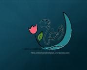 Ramadan_Wallpaper13