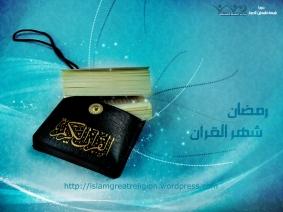 Ramadan_Wallpaper15