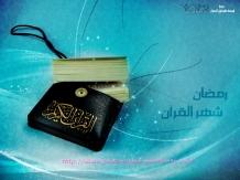 Ramadan_Wallpaper16