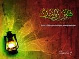Ramadan_Wallpaper18