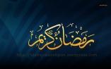 Ramadan_Wallpaper19