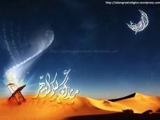 Ramadan_Wallpaper23