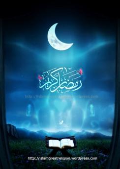 Ramadan_Wallpaper25