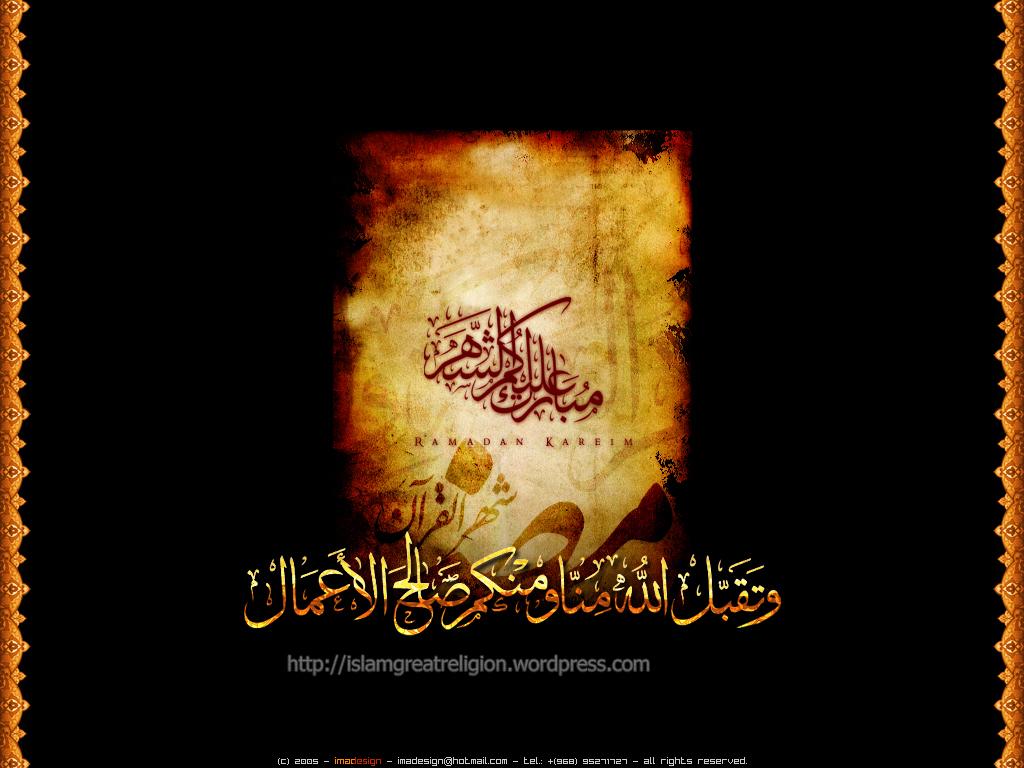 Must see Reminder Ramadan Wallpaper - ramadan_wallpaper30  Image_372096 .jpg