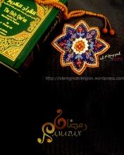 Ramadan_Wallpaper5