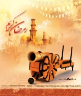 Ramadan_Wallpaper6