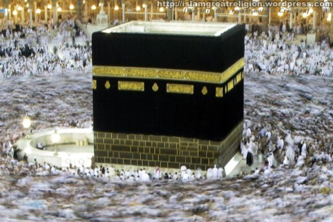 The Orphan's Song For The Kaaba By Novid Shaid