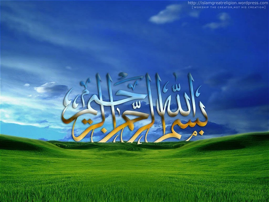 """Say """"in the name of Allah"""" 