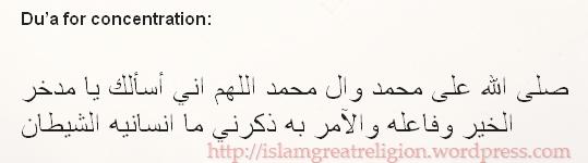 Prayers – Dua for studies and exams!! | ISLAM---World's Greatest