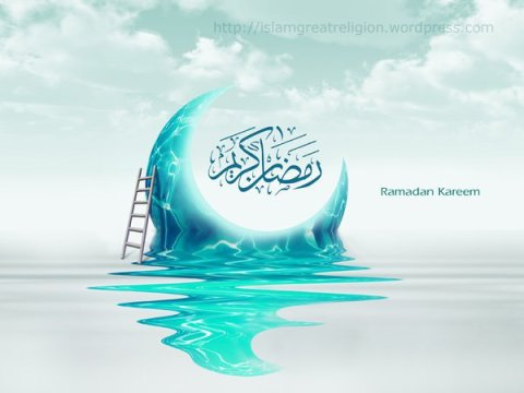 Common greetings for the start of ramadan islam worlds greatest common greetings for the start of ramadan m4hsunfo
