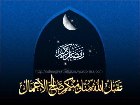 qadr night quotes