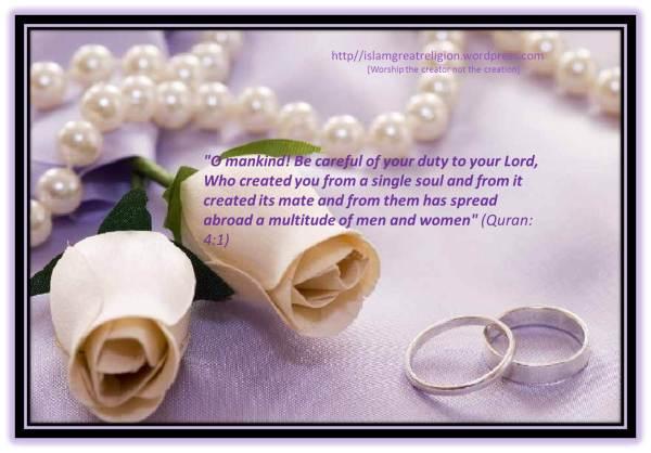 Поздравления с днем свадьбы мусульманам
