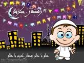 ramadan-kareem-20 copy