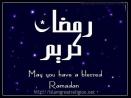 ramadan-kareem-41 copy