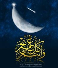 ramadan-kareem-44 copy