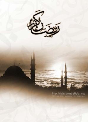 ramadan-kareem-47 copy