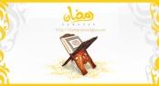ramadan-kareem-53 copy