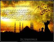 ramadan-kareem-58 copy