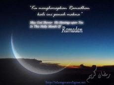 ramadan_41 Mubarak