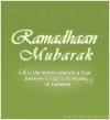 Ramadhaan_Mubarak_by_ihs44n copy