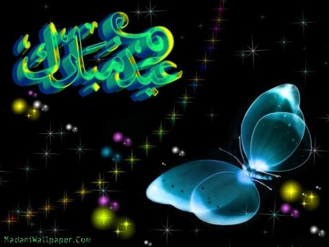http://islamgreatreligion.files.wordpress.com/2011/08/2011_eid_mubarak_wallpapers_free_download-800x600.jpg?w=480&h=360