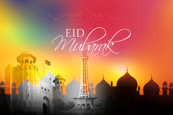 EID Mubarak 2014 Cards, It is a Eid Mubarak Greetings cards free download for all.